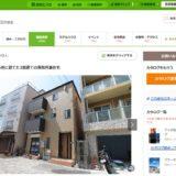 SUUMO 公式サイト アイダ設計の建築実例 約15坪の狭小地に建てた3階建ての事務所兼住宅