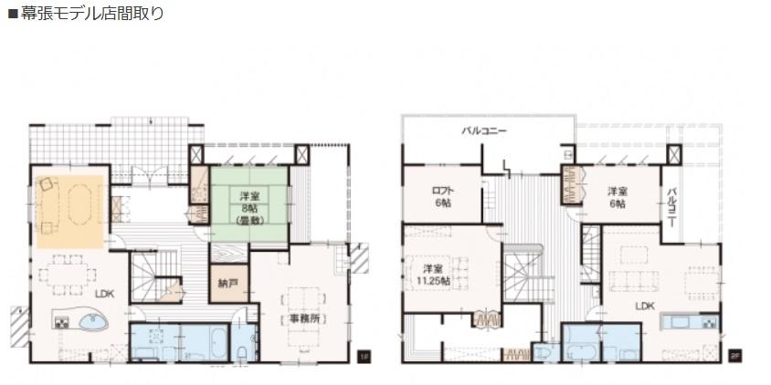 アイダ設計の最上級注文住宅「AiBEST」(アイベスト)「幕張ハウジングパーク」