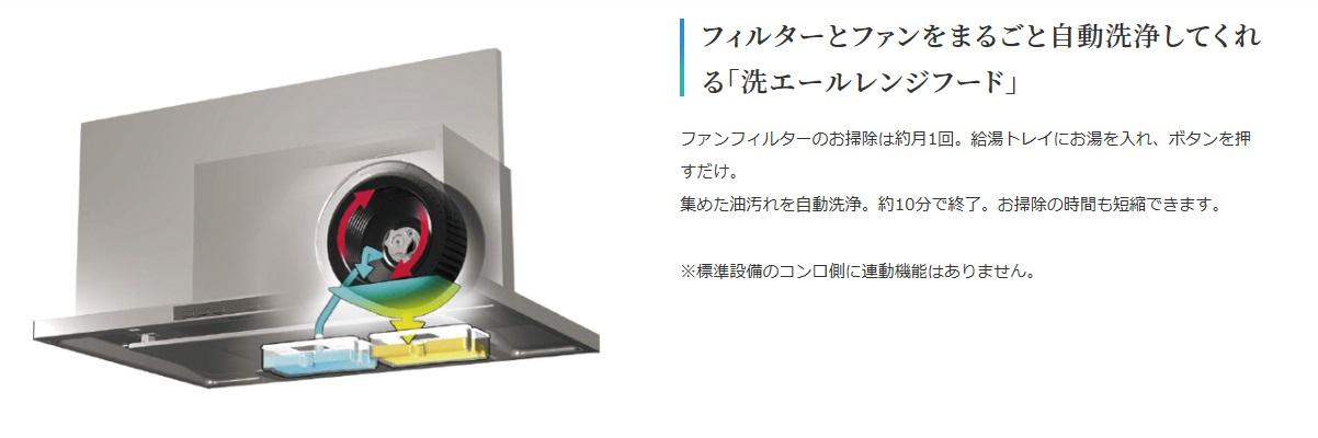 アイダ設計 公式サイト ブラーボファミリーの標準キッチン