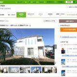 SUUMO 公式サイト アイダ設計の施工実例