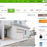 SUUMO 公式サイト アイダ設計の実例 ガレージを楽しめる住まい