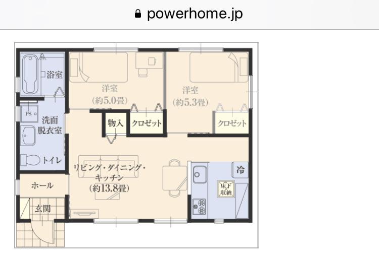 パワーホーム 公式サイト 平屋建て1LDKの間取り詳細