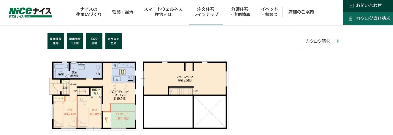 NICE 公式サイト メザニン2.0(2階のある平屋建て) 2LDK+タタミコーナーの間取り詳細