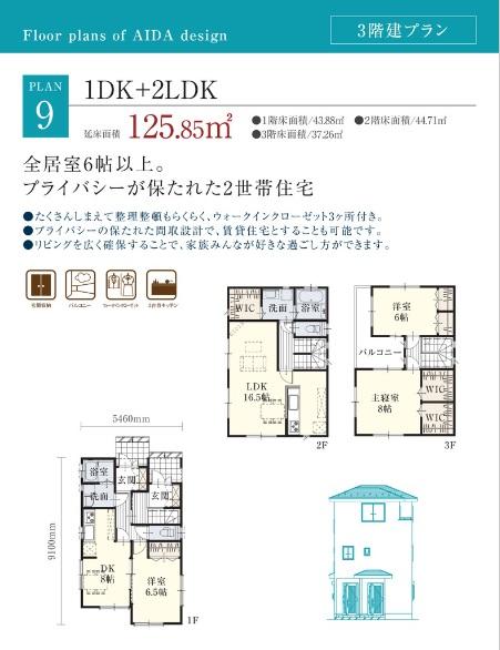 アイダ設計 公式サイト 3階建て間取プラン集 延べ床面積38.1坪の間取り例