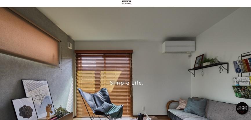 アイフルホーム Simple Life