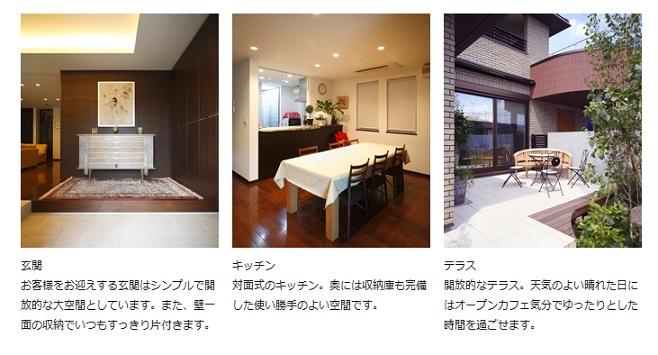 アキュラホーム 暮らしをデザイン。光溢れるサロンのある二世帯住宅。