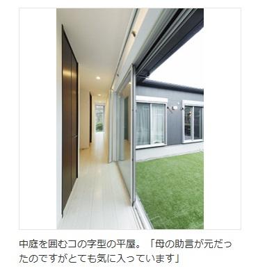 SUUMO アキュラホームの実例 【2000万円台/35坪/間取り図有】開放的な吹き抜けリビングに中庭、子育て・家事動線にもこだわった平屋 中庭に面した廊下