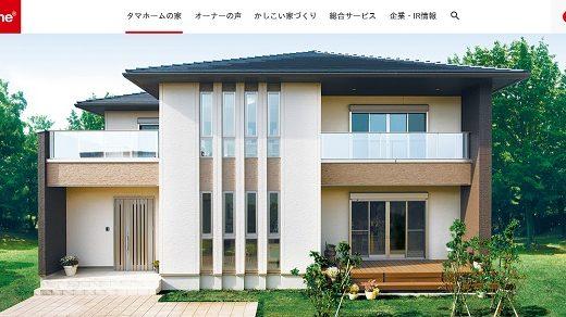 大安心の家の評判:充実の標準装備と豊富な外観デザインに大満足!