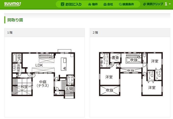 SUUMOの建売 アイフルホーム 追求したデザインと耐震等級3相当 合理的家づくりにより予算内で実現 間取り
