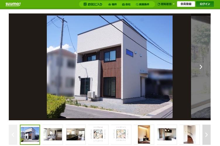 SUUMO アイフルホームの建売住宅 岩手県盛岡市 シンプルモダン2960万円