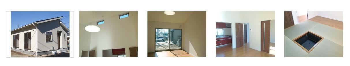 アイフルホーム 平屋の実例「こだわりの勾配天井と、光あふれる平屋建てのお家」