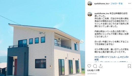 アイフルホームのセシボ零: 坪単価52万円の良心価格で感動のクオリティ!