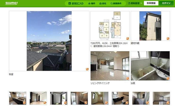 桧家住宅 SUUMOの中古物件 仲町台4(仲町台駅) 7280万円