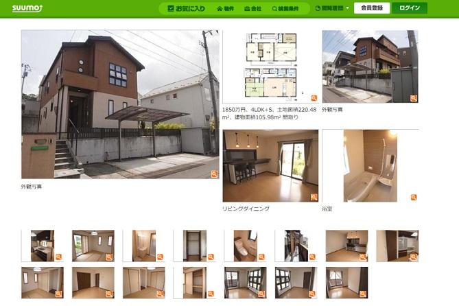 桧家住宅 SUUMOの中古物件 西中山2 1850万円
