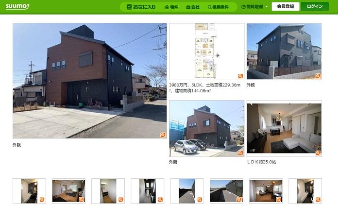 SUUMOの中古物件 平成29年12月築!桧家住宅の注文住宅!