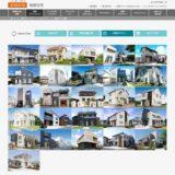 桧家住宅 スマートワン 外観デザイン実例