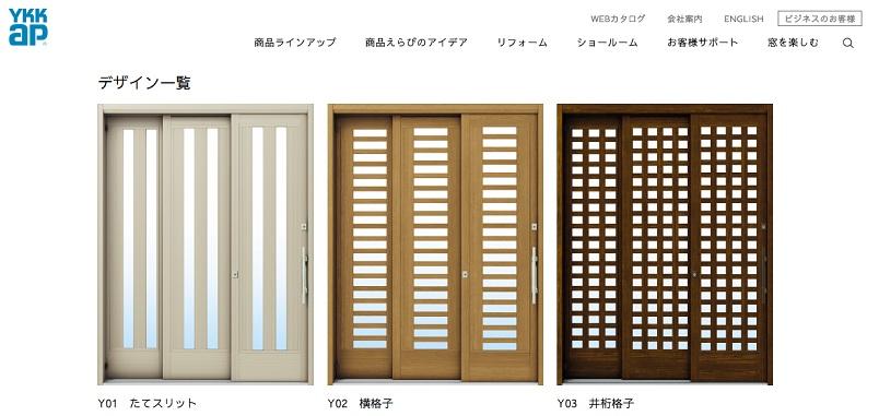 YKKap 3枚引き戸タイプの玄関戸。