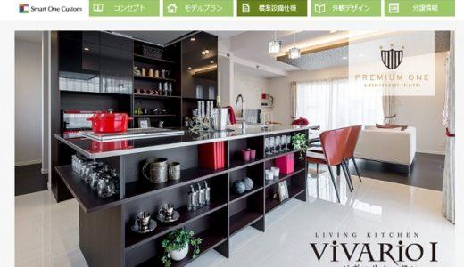 桧家住宅のキッチン :オリジナル製品がオシャレ!収納力と使い勝手も評判