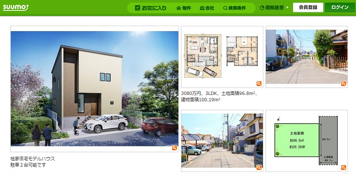 SUUMO 桧家住宅の事例 深阪4(泉ケ丘駅) 3080万円