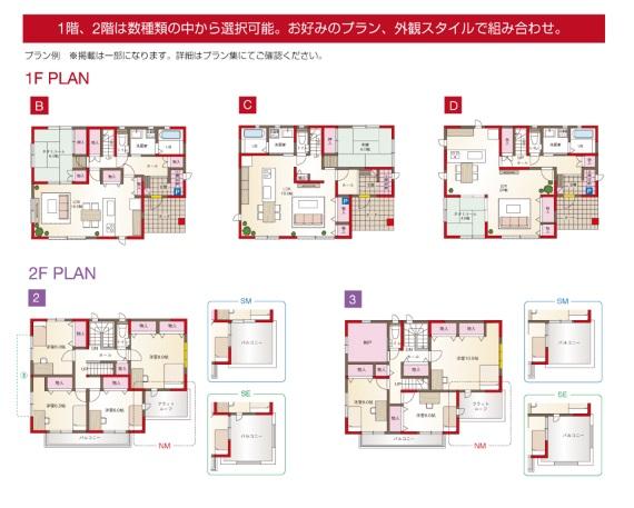 桧家住宅 スマートワン Aシリーズ モデルプランA010  間取り