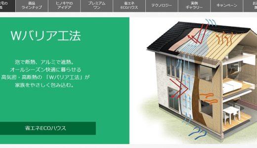 桧家住宅の屋根:暑さに強いのが特徴!だから小屋裏収納が人気です。
