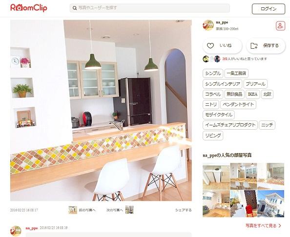 RoomClip 公式サイト シンプル/一条工務店/シンプルインテリア/ブリアール/