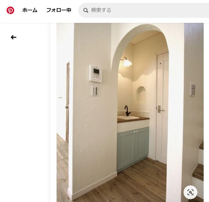 Pinterest 公式サイト 造作洗面台 ナチュラルインテリア(ジャストの家 施工例)