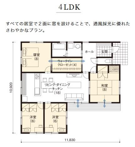 住友林業の平屋 GLAND LIFE 間取りプラン集 L型4LDK