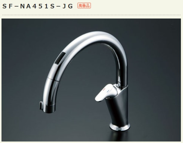 LIXIL 公式サイト INAX キッチン用タッチレス水栓 ナビッシュ