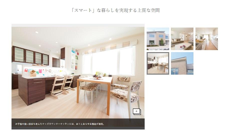住宅展示場ハウジングステージ 公式サイト 川越ハウジングステージ 一条工務店 i-smart