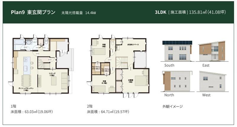 一条工務店 公式サイト アイ・スマート 間取りプラン Plan9 東玄関プラン