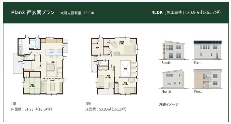 一条工務店 公式サイト アイ・スマート 間取りプラン Plan3 西玄関プラン