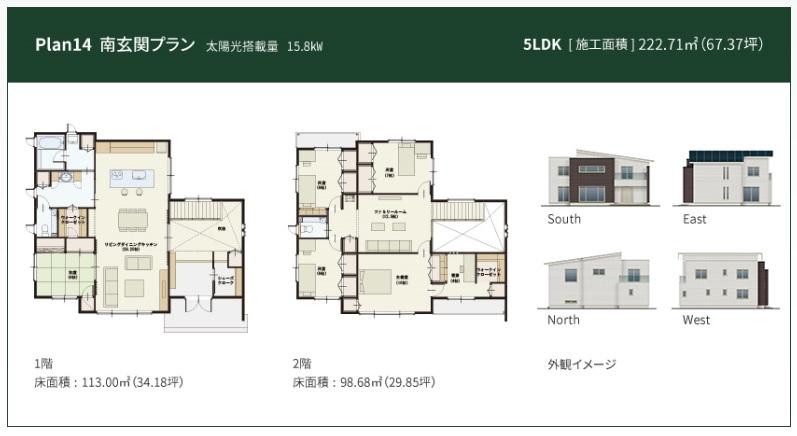 一条工務店 公式サイト アイ・スマート デザインギャラリー 間取りプラン Plan14 南玄関プラン
