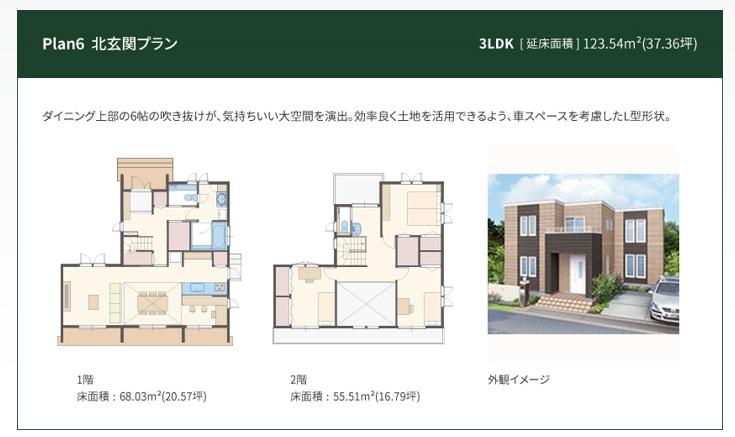 一条工務店 公式サイト アイ・キューブ 間取りプラン Plan6 北玄関プラン