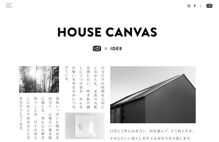 LIFE LABELのHOUSE CANVAS