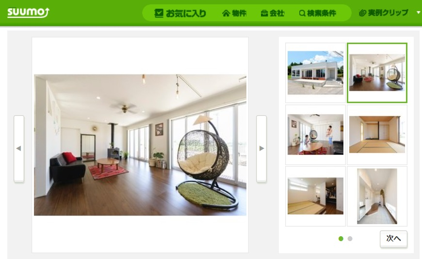 SUUMO タマホーム「大安心の家」平屋の内装例