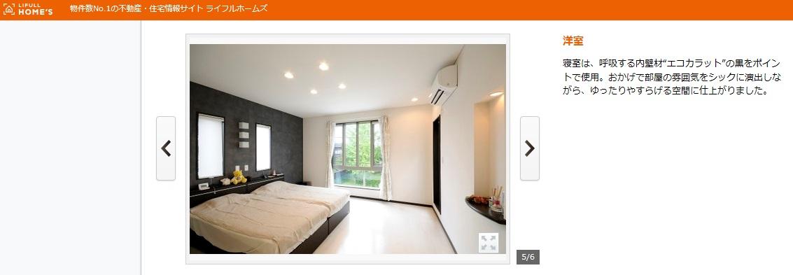 HOMES タマホームの事例憧れのガレージライフが叶った住まい  洋室