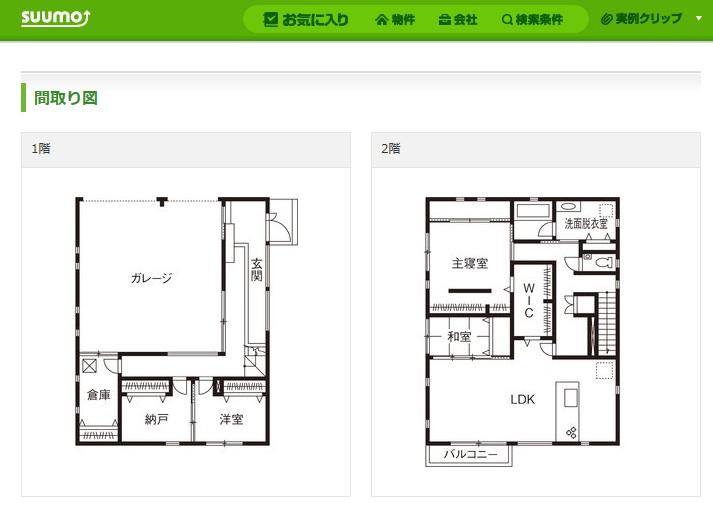 SUUMO タマホームの施工事例ガレージハウスに憧れて建てた一邸 間取り図