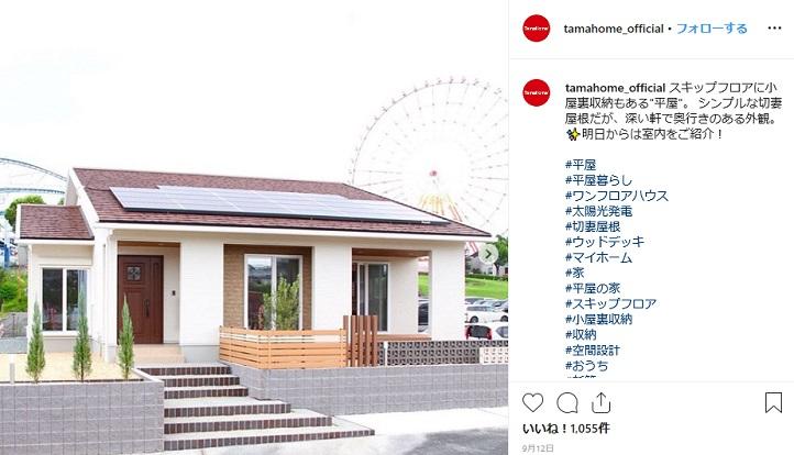 タマホームのインスタグラム 熊本県のグリーンランド 営業所のモデルハウス