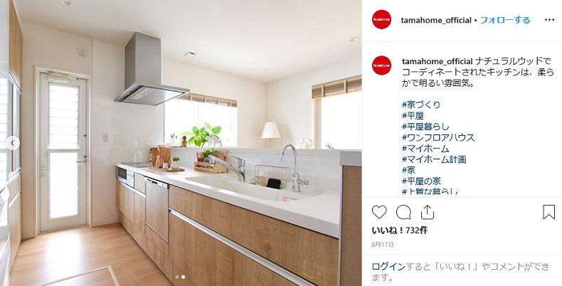 タマホームのインスタグラム 熊本県のグリーンランド 営業所のモデルハウス キッチン