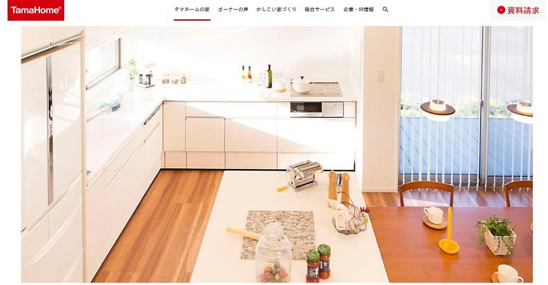タマホーム 大安心の家 キッチン