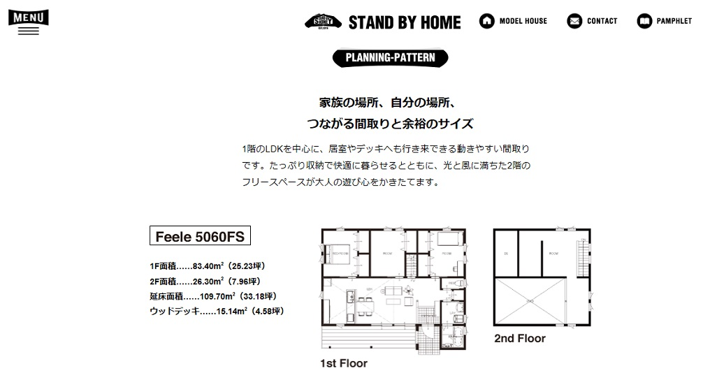 STAND BY HOME「美しさと機能性を兼ね備えた招き屋根の家」